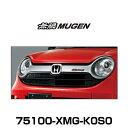 無限 MUGEN 75100-XMG-K0S0 N-ONE Front Sports Grille エヌ...