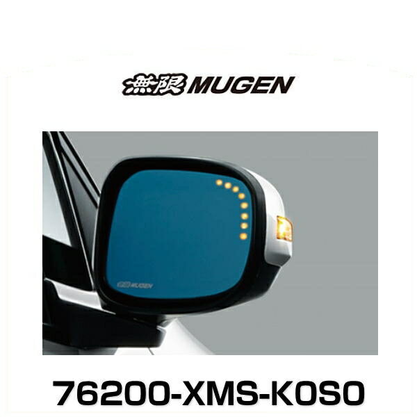 外装・エアロパーツ, ドアミラー  MUGEN 76200-XMS-K0S0 JADE Hydrophilic LED Mirror