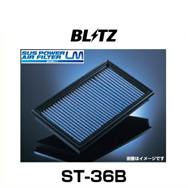 吸気系パーツ, エアクリーナー・エアフィルター BLITZ ST-36B LM No.59502 II