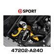 D-SPORT 47202-A240 L440Kコペン用ブレーキマスターシリンダーストッパー