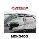 AutoExe オートエクゼ MDK0400 スポーツサイドバイザー CX-3...