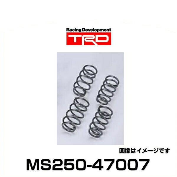 サスペンション, その他 TRD MS250-47007