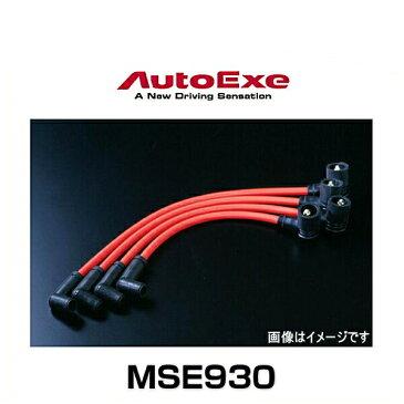 AutoExe オートエグゼ MSE930 スポーツプラグコード RX-8 (SE3P)