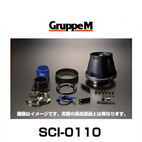 吸気系パーツ, エアクリーナー・エアフィルター GruppeM SCI-0110 SUPER CLEANER CARBON BMW