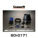 GruppeM グループエム SCI-0171 SUPER CLEANER CARBON スーパークリーナーカーボン アウディ