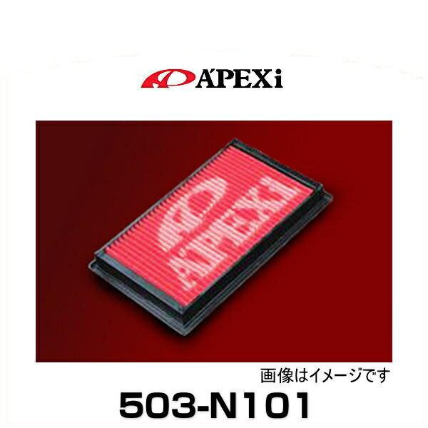 吸気系パーツ, エアクリーナー・エアフィルター APEXi 503-N101
