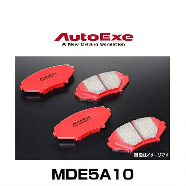 AutoExe オートエクゼ MDE5A10 ストリートスポーツブレーキパッド デミオ(DE系DE5FS SPORTを除く)フロント用左右セット