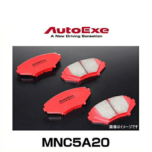 AutoExe オートエクゼ MNC5A20 ストリートスポーツブレーキパッド ロードスター(ND5RC/NCEC)リア用左右セット