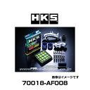 HKS 70018-AF008 プレミアムサクションキット インプレッサ、...
