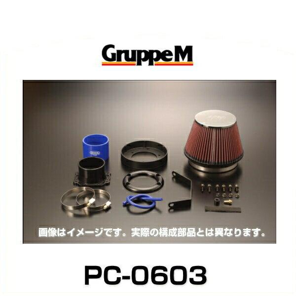 吸気系パーツ, エアクリーナー・エアフィルター GruppeM PC-0603 POWER CLEANER AZ-R