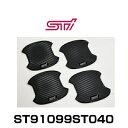 STI ST91099ST040 ドアハンドルプロテクター 4枚セット スバ...