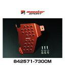 Monster SPORT モンスタースポーツ 842571-7300M レッドアル...