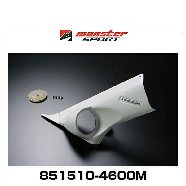 メーター, メーターパネル Monster SPORT 851510-4600M