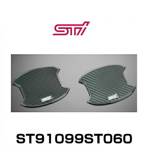 外装・エアロパーツ, その他 STI ST91099ST060 2 BRZ(ZC)