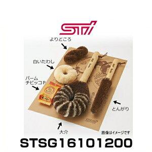 STI 亀の子ホイール束子セット STIバージョン STSG161...