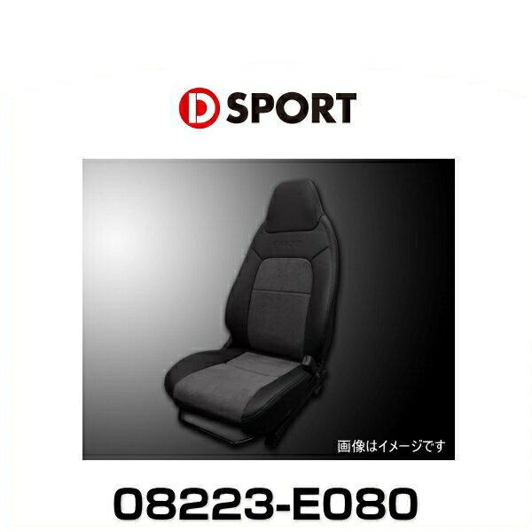 アクセサリー, シートカバー D-SPORT L880K 08223-E080