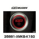 無限 MUGEN 35881-XMKB-K1S0 フリード、シャトル、フィット、...