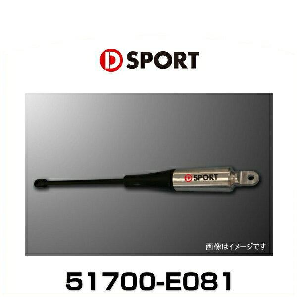 補強パーツ, その他 D-SPORT 51700-E081 L880K
