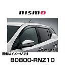 NISMO ニスモ 80800-RNZ10 プラスチックバイザー リーフ(ZE1)