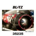 BLITZ ブリッツ No.35235 カーボンパワーエアクリーナー CX-5...