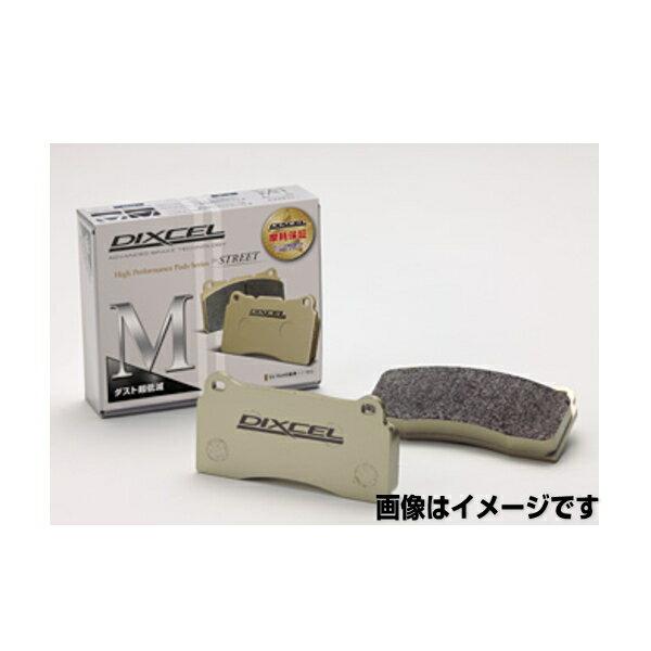 ブレーキ, ブレーキパッド DIXCEL M-1250907 M type E36E40Z3Z1