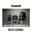 GruppeM グループエム SCC-0580 SUPER CLEANER CARBON スーパ...