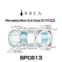 BREX ブレックス BPC813 インテリアフルLEDデザイン -gay- メルセデス ベンツ CLAクラス (C117)