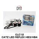 FET CLC12 CATZ キャズ LED REFREX(リフレックス)LED ヘッ...