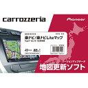 carrozzeria カロッツェリア CNSD-R51010 楽ナビ/楽ナビLiteマップ Type V Vol.10・SD更新版