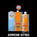 Gulf ガルフ ARROW GT50 10W-50 20L ペール缶 ガルフ アロー ...