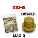 Imgmag-3