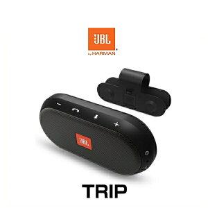 JBLTRIPバイザーマウントポータブルBluetoothスピーカー