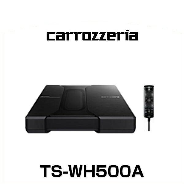 カーオーディオ, ウーファー carrozzeria TS-WH500A 18cm10cm2