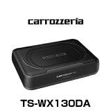 carrozzeria カロッツェリア TS-WX130DA 20cm×13cmパワードサブウーファー