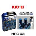 KYO-EI 協永産業 HPC-03 ヘプタゴン キャリバー24 ホイールナ...