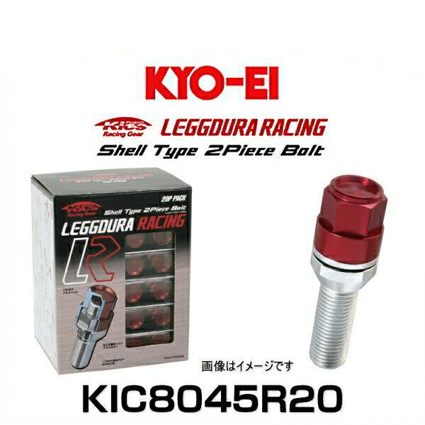 タイヤ・ホイール, ロックナット KYO-EI KIC8045R20 2 M14P1.5 19HEX 20
