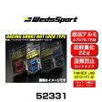 WedsSport ウェッズスポーツ 52331 軽量レーシングショートナットロックタイプ(盗難防止用ホイールロック) ブルー M12×P1.5