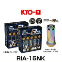 KYO-EI 協永 RIA-15NK R40 M14 アイコニックス(ロック&ナットセット) アルミキャップ付 カラー:ネオクロ、キャップカラー:ブラック M1...