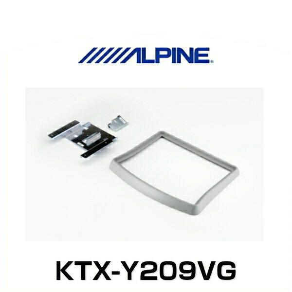 モニター, フリップダウンモニター ALPINE KTX-Y209VG PCH-RM905BTMX-RM905B