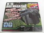 ライラクスM16BOXマガジン(次世代M4用アダプタ付き)新品
