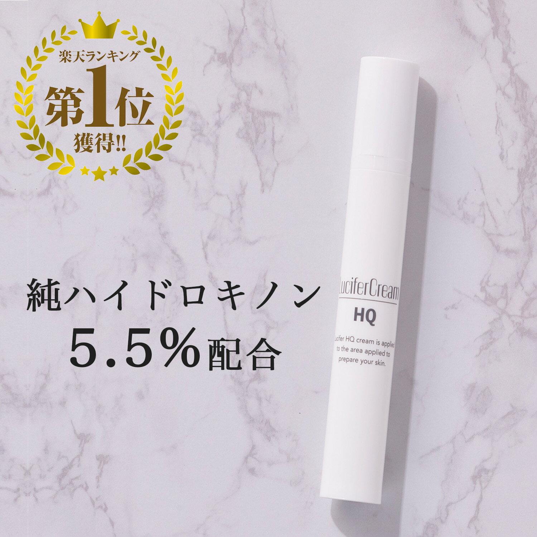 スキンケア, 美容液  5.5 15g