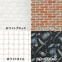 インテリアデコレーション壁紙カベデコKABEDECOホワイトウッド