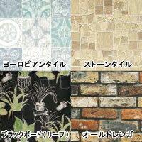 インテリアデコレーション壁紙カベデコKABEDECOグレーウッド