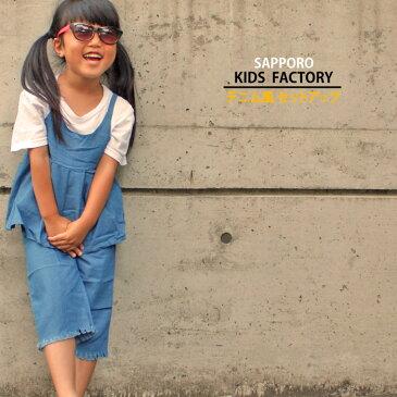 キッズ デニム風 セットアップ 上下2点セット(トップス+パンツ) 韓国子供服 女の子 アジアン デザイン 横縞 キャミソール 人気 夏 90 100 110 120 130 サイズ キッズウェア 子供服 かわいい おしゃれ リゾート