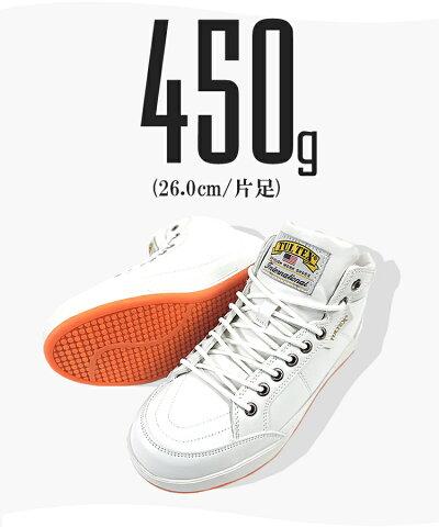 送料無料TULTEXタルテックス安全靴ミドルカットメンズレディースAZ-51633