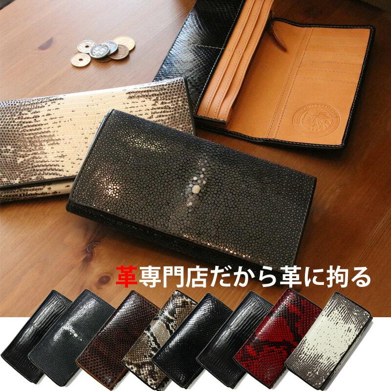 レザークラフト優 革専門店の財布