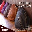 Bag-body011-1a