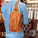 Bag-body016-1a