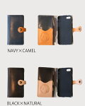 iPhone8ケースiPhone8ケースiPhone7ケース栃木レザー日本製手帳型牛革本革iPhone7ケースアイフォンケースレザー牛革カバープレゼントギフト