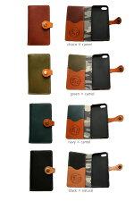 栃木レザーiPhone8ケースiPhone8ケースiPhone7ケースiPhone7ケース日本製手帳型本革レザーアイフォンケースカバー誕生日プレゼントギフトレザークラフト優
